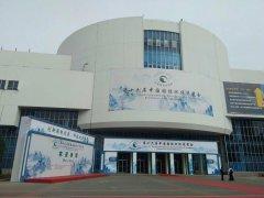 第十六届中国国际环保展览会CIEPEC 2018北京开幕